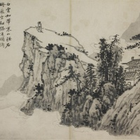 """Chinese landscape paintings... corrective to the commonplace view that people own the land, which exists to serve their purposes. Think big and live small."""